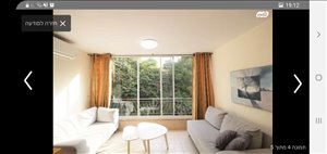 דירת גג למכירה 4 חדרים בחולון הציפורן