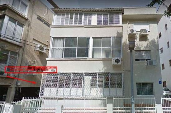דירה למכירה 3 חדרים בתל אביב יפו בורוכוב לב העיר