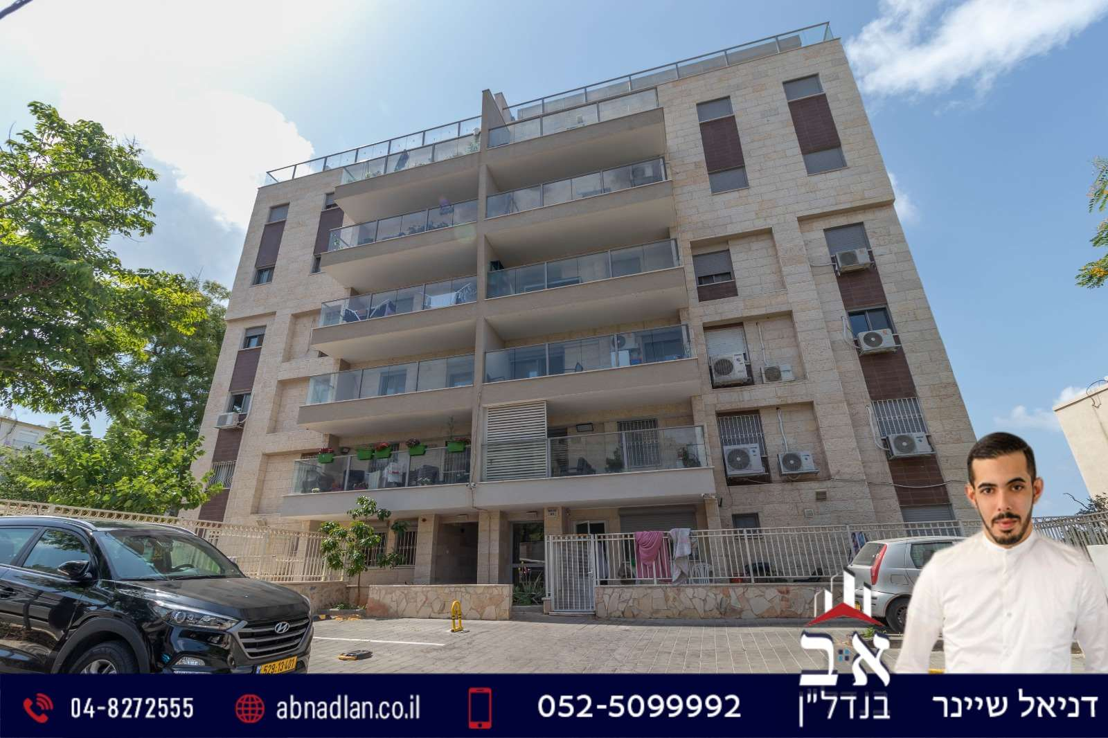 דירה למכירה 5.5 חדרים בחיפה בית לחם
