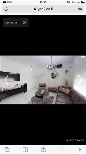 דירה למכירה 5 חדרים בנשר אביר יעקב