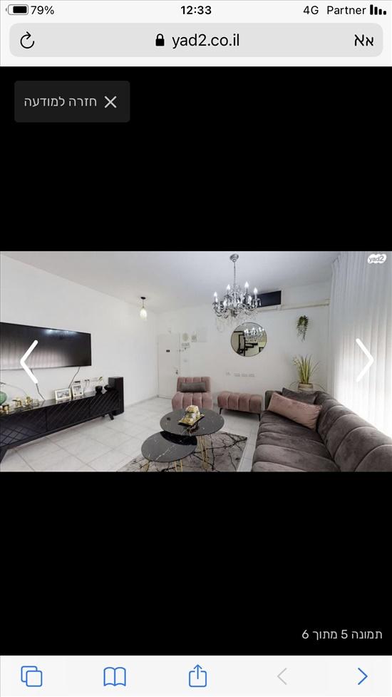 דירה למכירה 5 חדרים בנשר אביר יעקב תל חנן