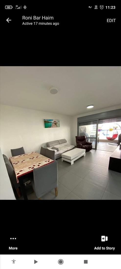 דירה למכירה 4 חדרים בבאר יעקב טופז צמרות
