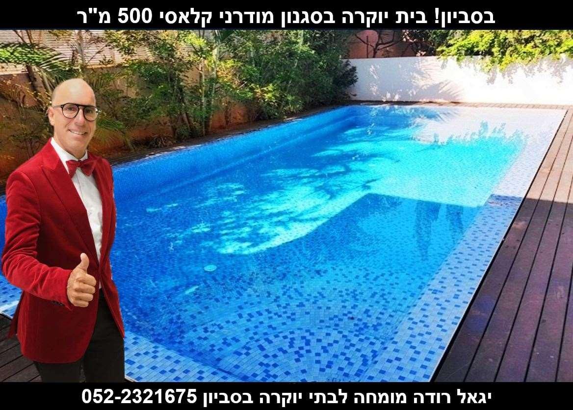 אל-הנכס
