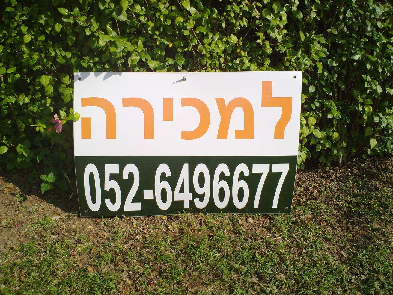 תמונה 1 ,דירה 3 חדרים אזור הים כרם התימנים תל אביב יפו