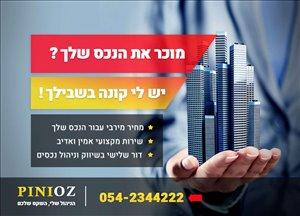 דירה, 2 חדרים, דרך מנחם בגין, רמת גן מגדל סיטי טאו...