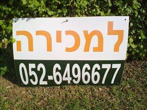 דירה, 6 חדרים, למד החדשה, תל אביב יפו