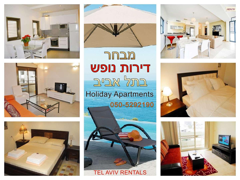 דירה, 2 חדרים, בן יהודה  TEL AVI...