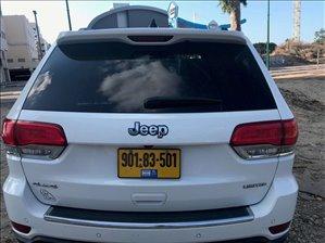 ג'יפ / Jeep  גרנד צ`רוקי לימיטד 2016 יד  1