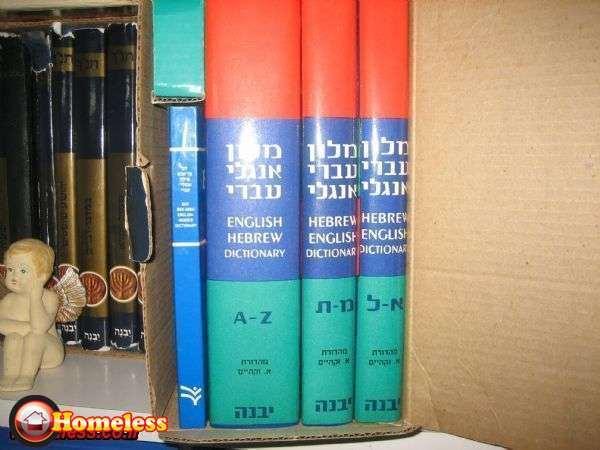 ספרות ומאמרים - ספרות מקצועית