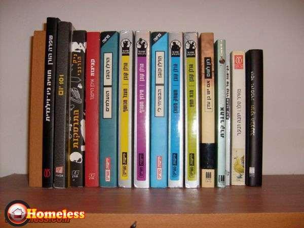 ספרות ומאמרים - סיפרות