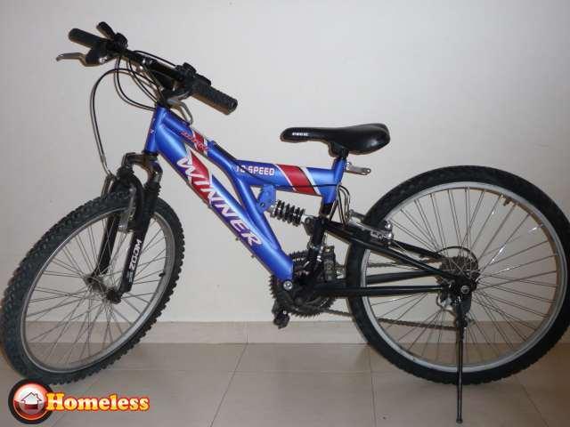 אופניים - הרים שיכוך מלא