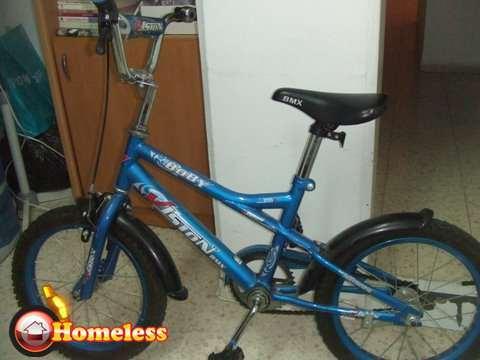 רק החוצה אופני ילדים למכירה | אופניים יד שניה | לוח יד שניה הומלס KJ-26
