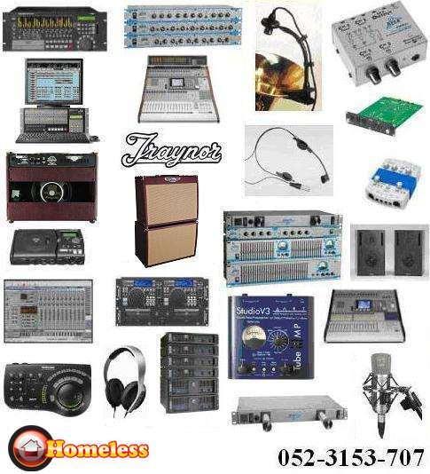 כלי נגינה - שונות