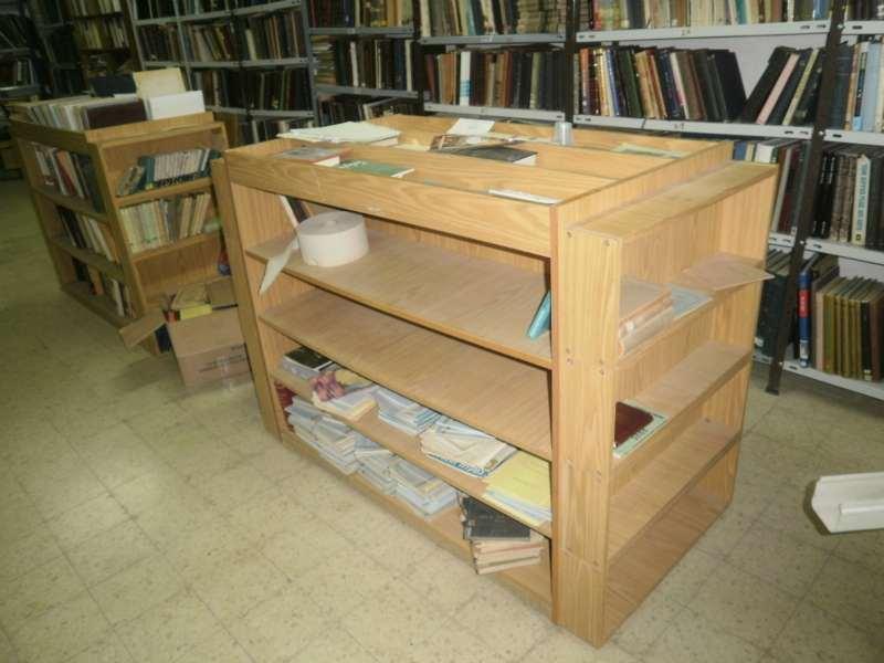 ריהוט - ספריה