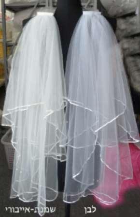 לחתן ולכלה - אביזרים נלווים