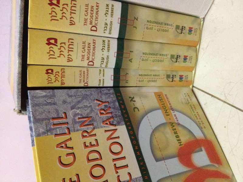 ספרות ומאמרים - שונות