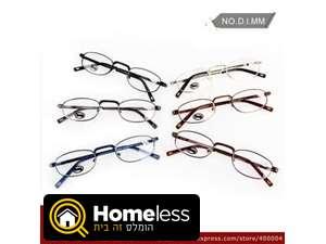 משקפיים משקפי ראייה 4