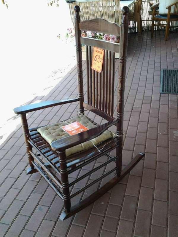 ריהוט - כיסא נדנדה