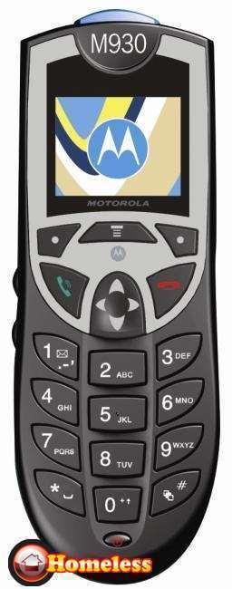 סלולרי - דיבורית לרכב