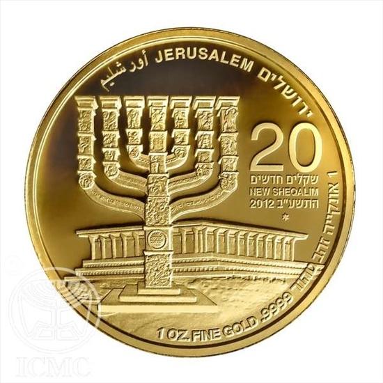 מטבע זהב בוליון מנורה