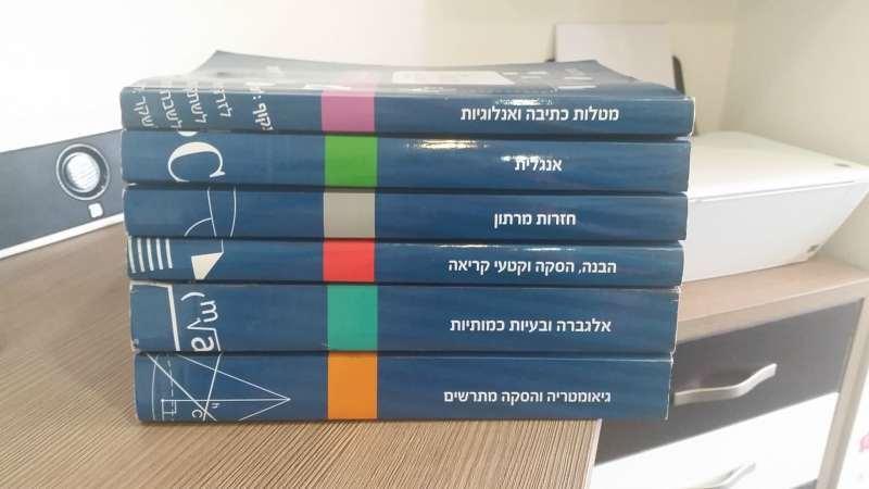 ספרות וחומרי לימוד - אחר