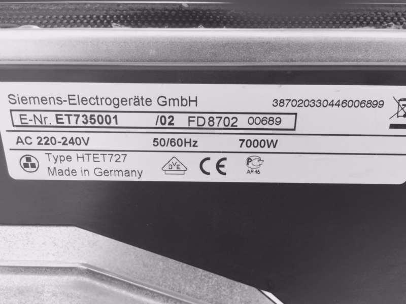 מוצרי חשמל - כיריים