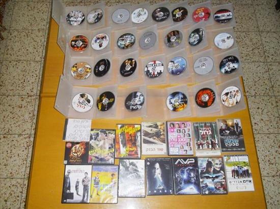 אוסף של סרטי DVD מקוריים מכל ה