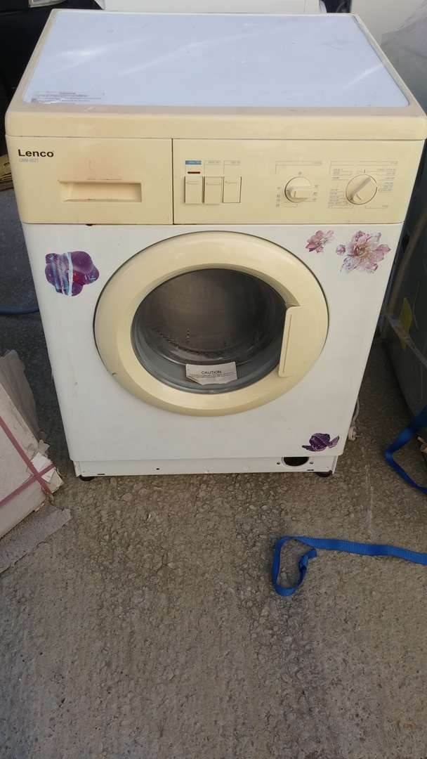 מוצרי חשמל - מכונת כביסה