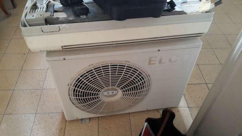 מוצרי חשמל - מזגן