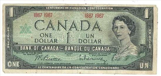 דולר קנדי נדיר 1967