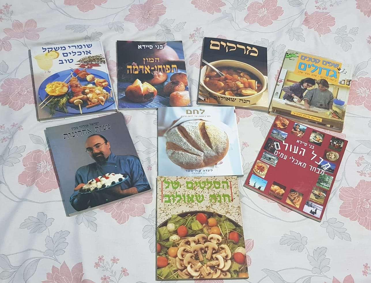 כלי מטבח - בישול מיוחד