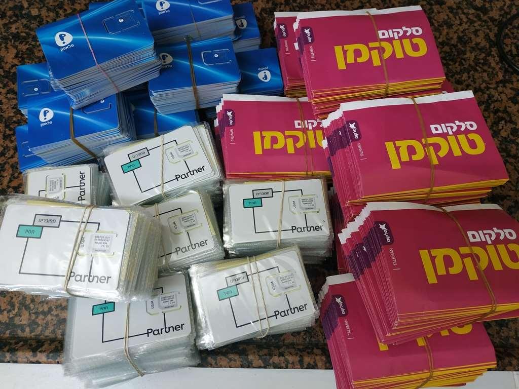 סלולרי כרטיסי סים 1