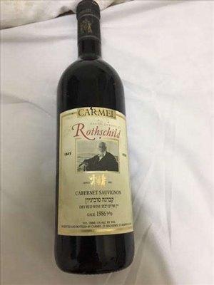 אספנות יינות 1