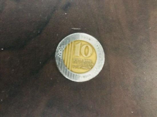 10 שקל אם פרצוף של גולדה מאיר