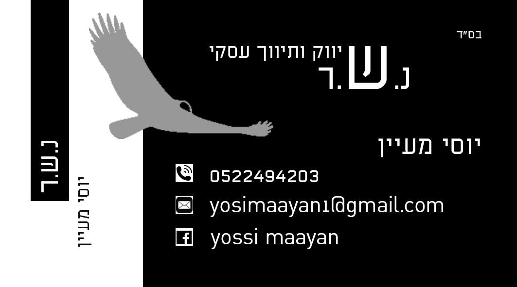 כולם חדשים פיצריה למכירה בירושלים 0 שח | עסקים למכירה/למסירה - מזון | לוח יד ES-61