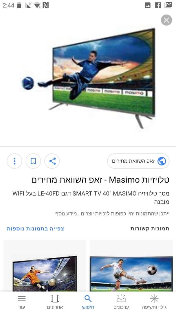 מוצרי חשמל טלוויזיות 4