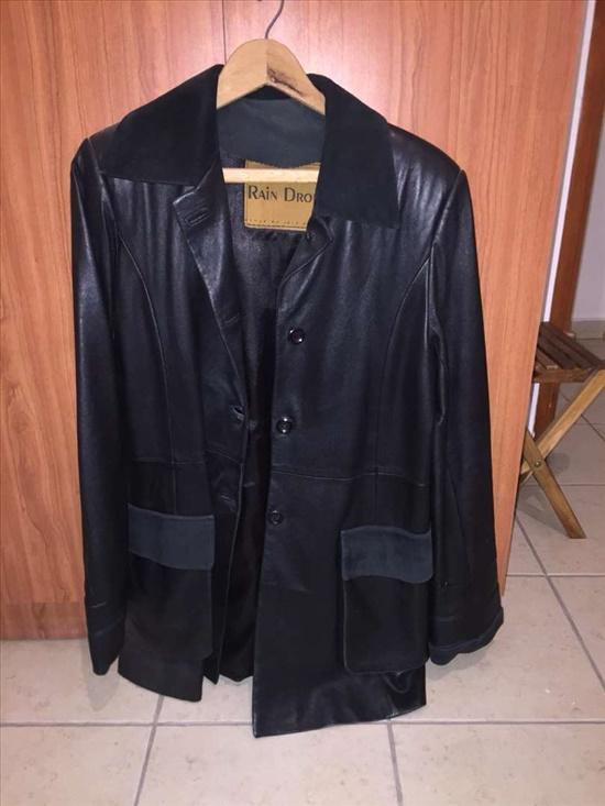 מעיל ייחודי