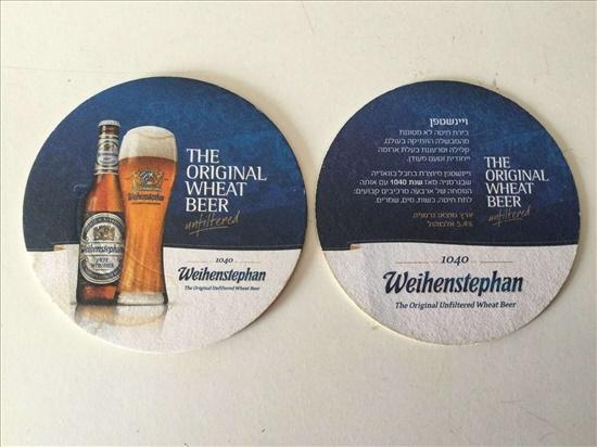 תחתיות של בירה