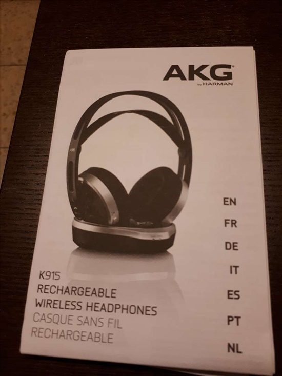 AKG K915 אוזניות