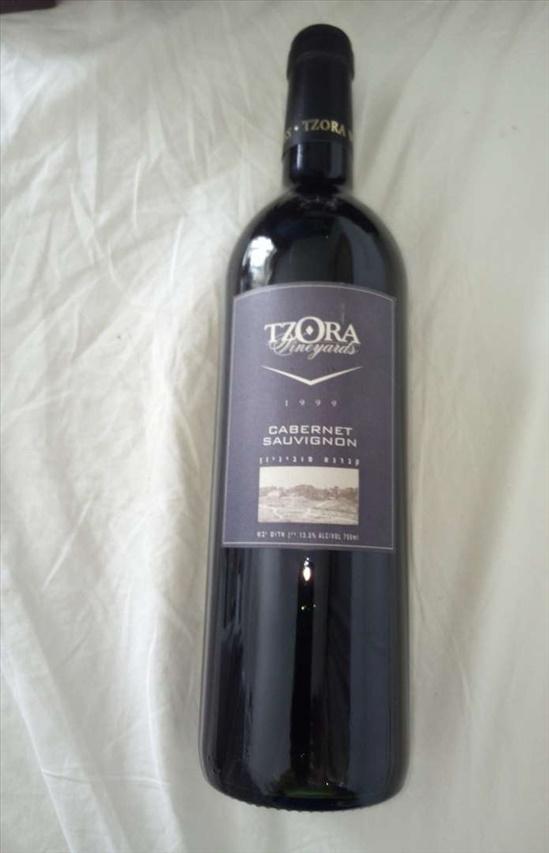 יין משנת 1999