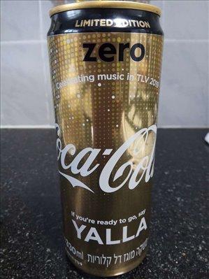 אספנות מוצרי קוקה קולה 31