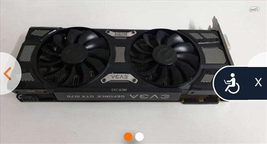 GeForce Nvidia GTX 1070