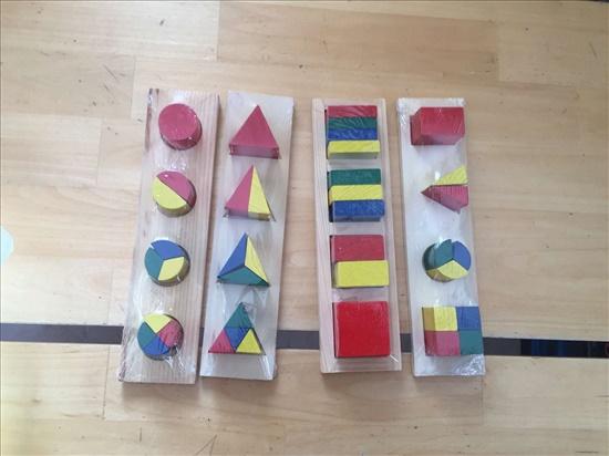 4 משחקי עץ,