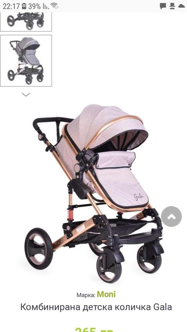 לתינוק ולילד - סלקל
