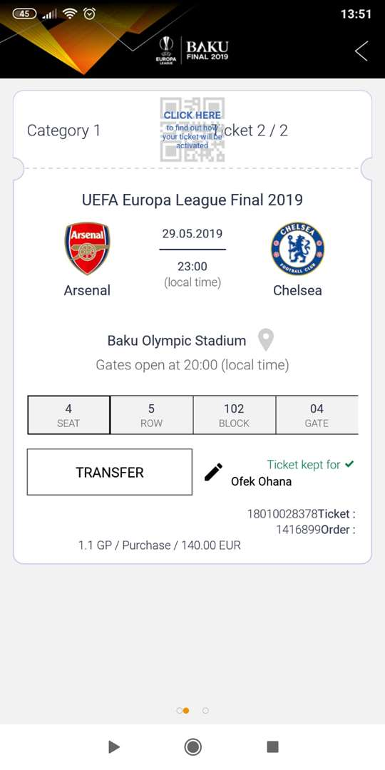 מנויים וכרטיסים - כרטיסים למשחקי ספורט