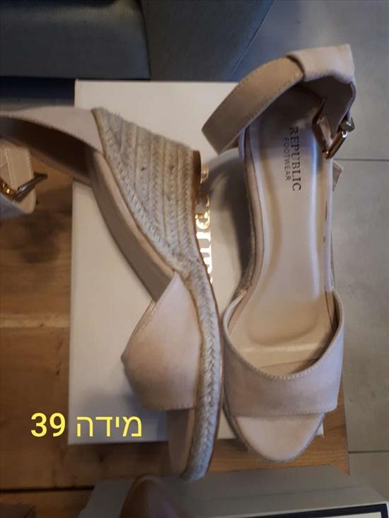 נעלי נשים ריפבליק