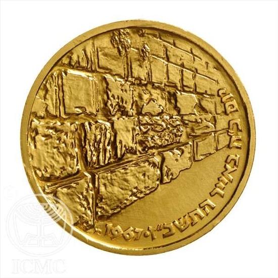 מטבע הניצחון זהב ששת הימים