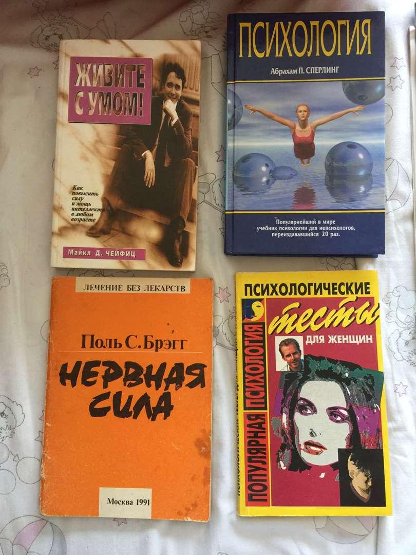 ספרות ומאמרים - שפה זרה