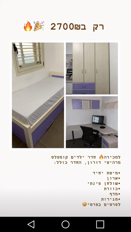 חדר ילדים קומפלט מרהיטי דורון