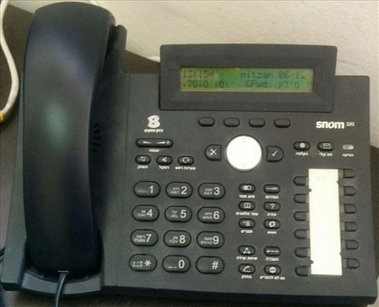 טלפון snom 320